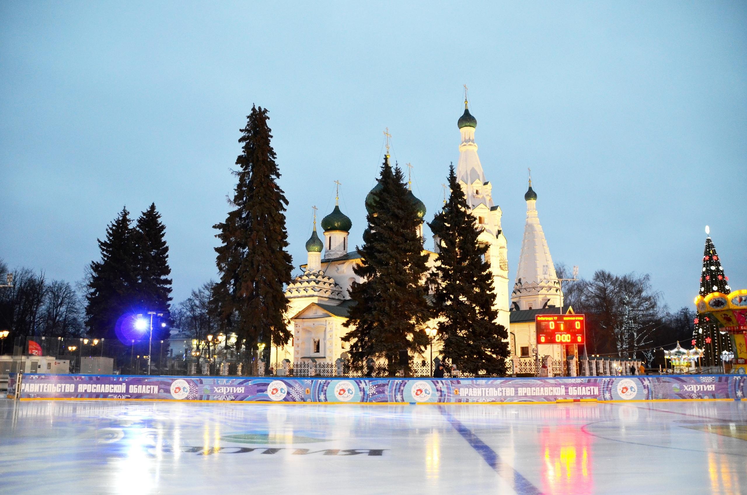 Каток на Советской площади в Ярославле открылся