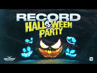 Record Halloween Party