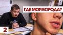 Сергей Романович фото #9