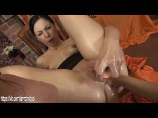 Isabella Clark (anal,mature,fat ass,очко,порно,в жопу,в попку,русская,большая жопа,dildo,,solo,fisting)