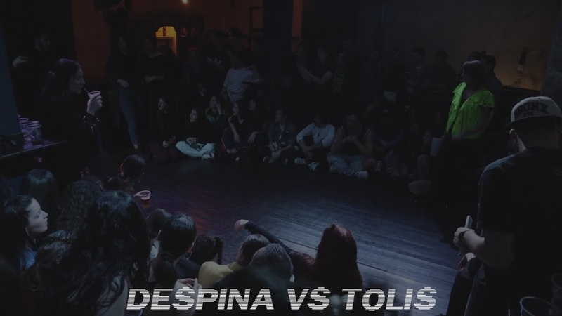 CLUB ARENA 2020 VOGUE 1 4 FINAL DESPINA VS TOLIS