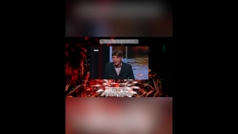 Сафронов рассказал всю подноготную ТНТ и звёзд Шоу Бизнеса