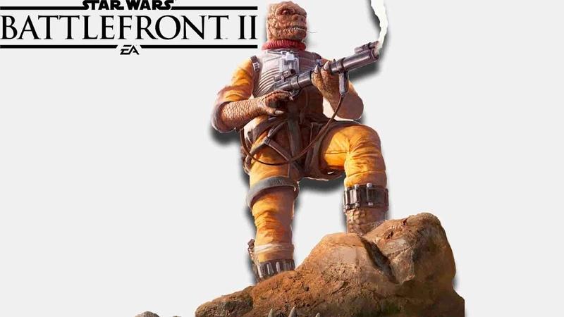 Star Wars Battlefront II Охотник за головами Босск