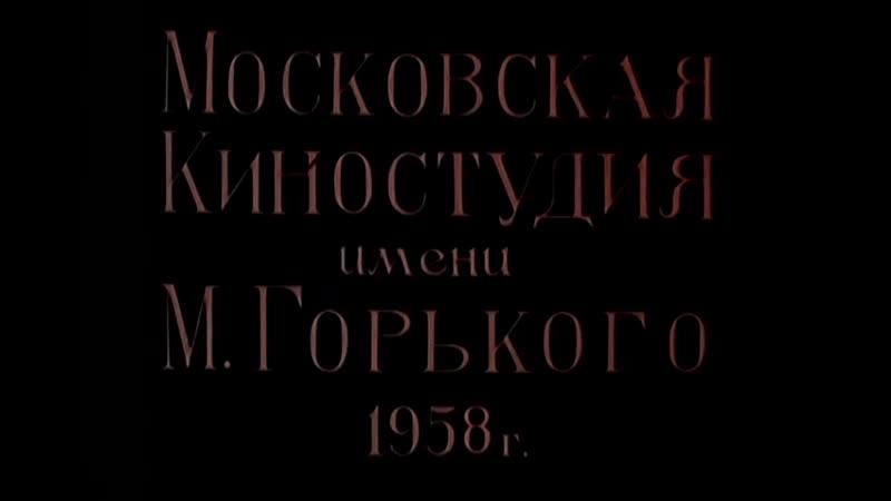 Тихий дон 3 серия 1957 Драма 720 X 1280 mp4