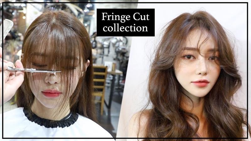 ENG) 얼굴형에 따라 앞머리만 잘 잘라도 진짜 예뻐지는 이유. Why is Korean bangs so pretty