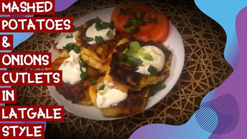 Картофельные котлеты из пюре и лука по Латгальски