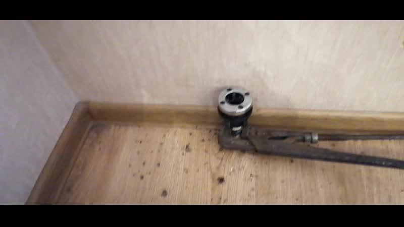 ДемонтажМонтаж Радиатора Отопления. Часть Первая.