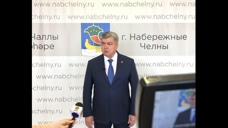 Обращение мэра города Наиля Магдеева по ситуации связанной с коронавирусной инфекцией
