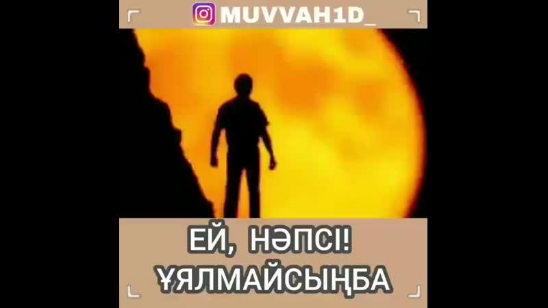 Kz_iman_nury_20200630_11.mp4