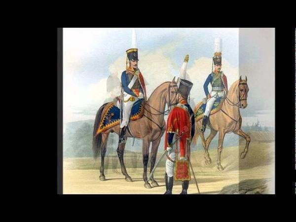Марш Лейб Гвардии Гусарского полка