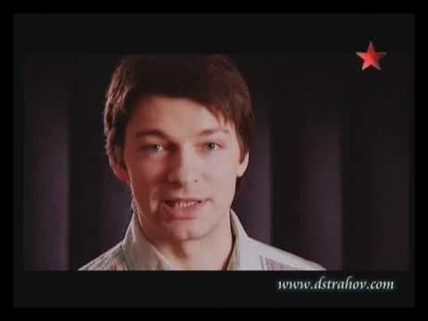 Рекламный ролик к сериалу Дети Арбата