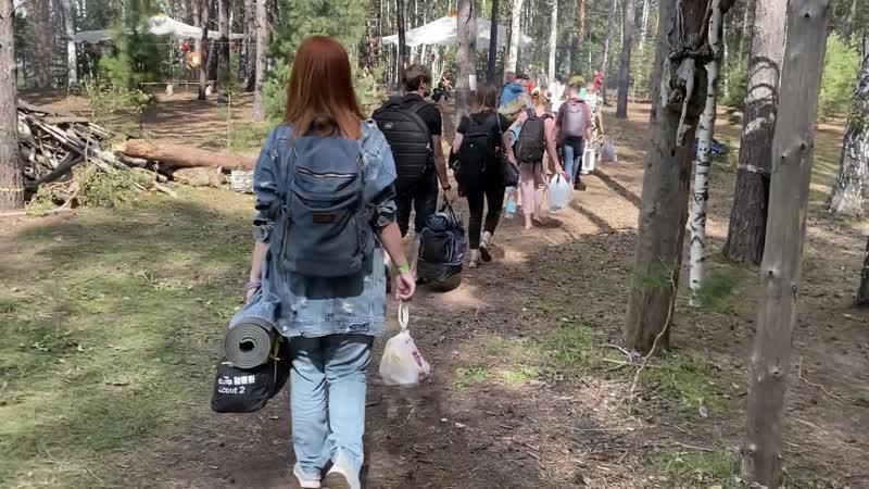 Dak Houze - PSYLAND Trip [Aftermovie]
