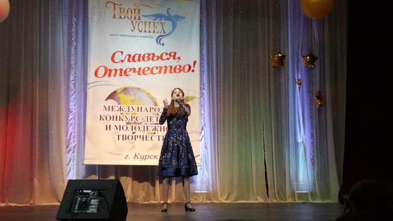 Ксения Гожа Нежность