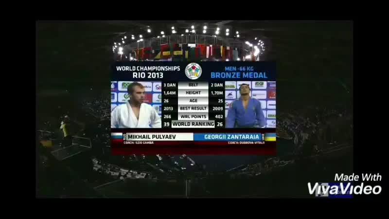 Zantaraia vs Pulyaev