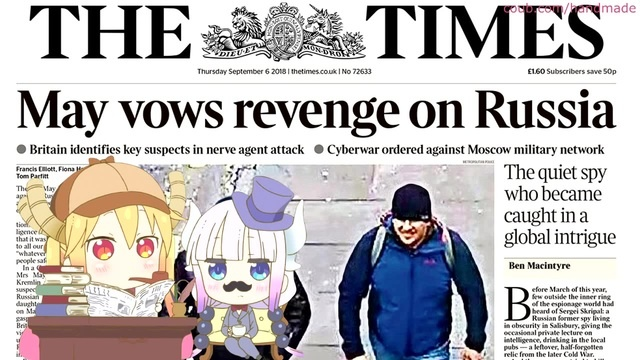 Тору Холмс и Канна Ватсон расследуют загадочное преступление