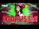 В эту пятницу жду всех в PRIVÉ на 10 07 Marussia russian party 💃