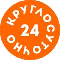 Квартиры в Минске на сутки, часы, квартиру снять