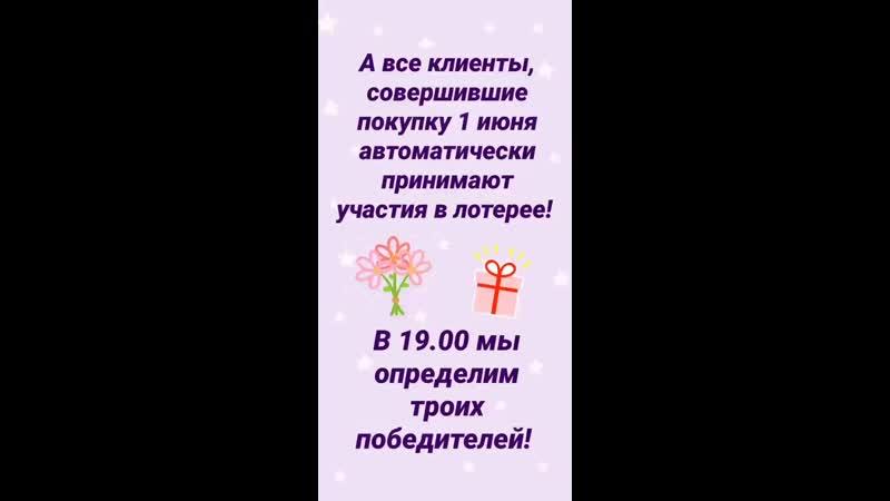 VID_96970625_231447_772.mp4