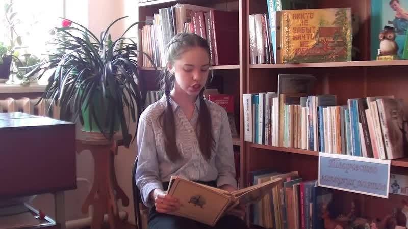 Дети читают о войне Ширинкина Алина