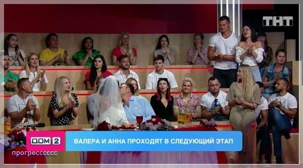 Конкурс «Свадьба на миллион». 1 этап. 5 день. 19.07.20
