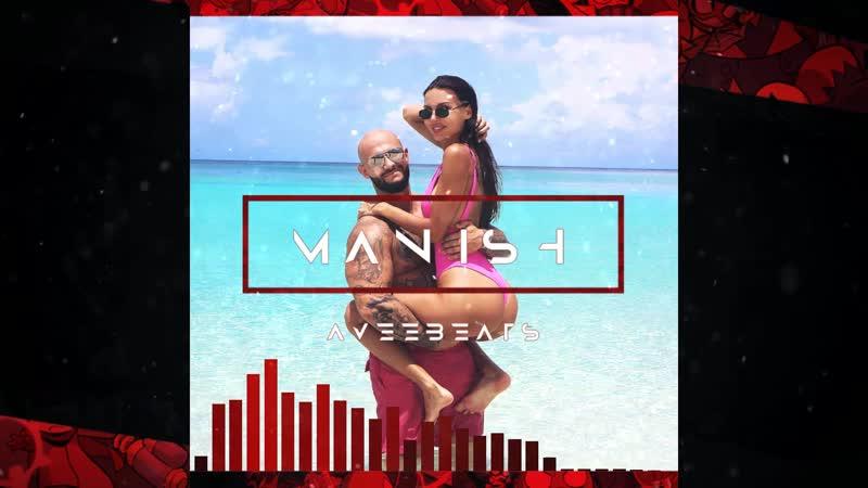 Любовный Dancehall бит в стиле Джиган 2020 | aVee Beats - M A N I S H | 100 bpm