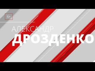 Александр Дрозденко о коронавирусе из Студии 1: прямая трансляция ЛенТВ24