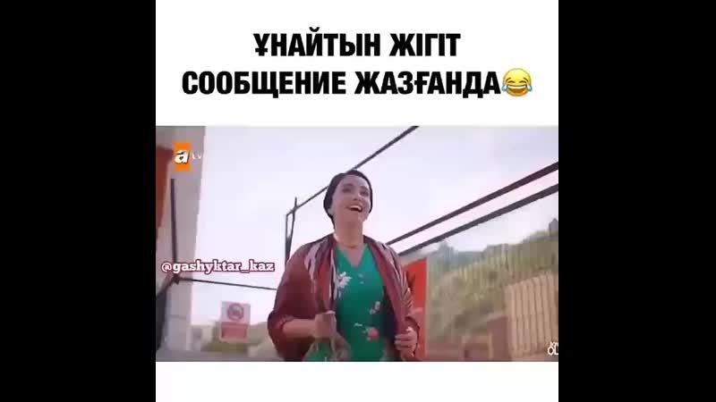 Toi_kazakh_20200601_2.mp4