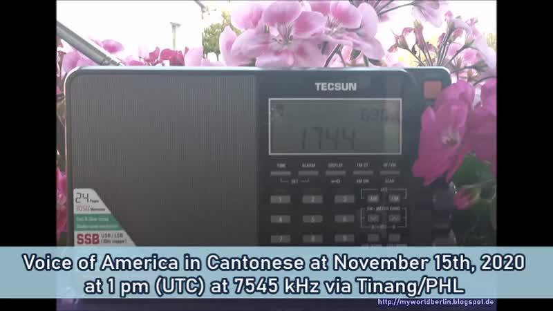 Voice of America in Kantonesisch am 15.11.2020 um 13 Uhr (UTC) auf 7545 kHz via TinangPHL 📻😊
