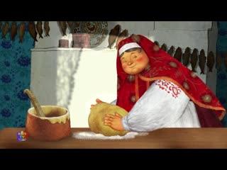 Колобок - развивающие видео - русский мультфильм - дети видео - Kolobok - Russian Kids Stories