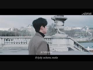 Mania KIM HYUN JOONG - WHY (рус.суб)