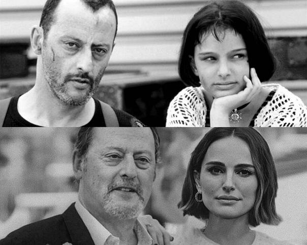 Гэри Олдман И Натали Портман