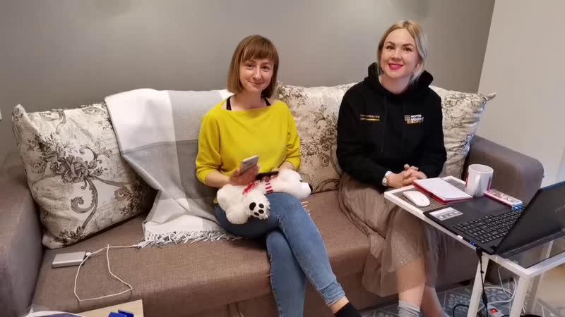 Клуб путешественников с Анжеликой Божко и Анастасией Неровной