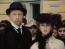 Виктор Титов. Жизнь Клима Самгина 9-я серия1988г.