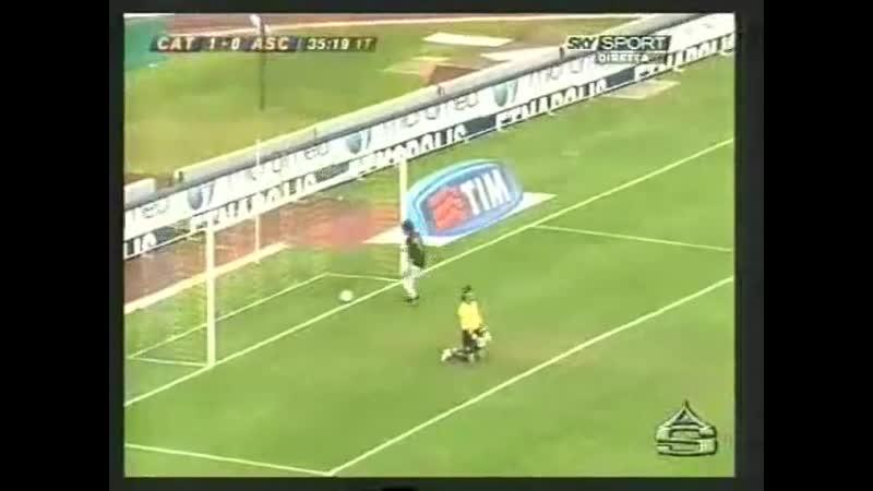 Гол Виктора Будянского за итальянский клуб Асколи в Серии А в ворота Катании в сезоне 2006 2007