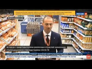 Путина пригласили посетить Магнит