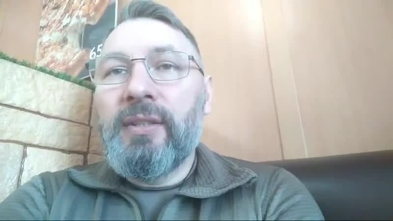 Срочно Байден хочет Войны 18 02 21 Атаман Сабуров