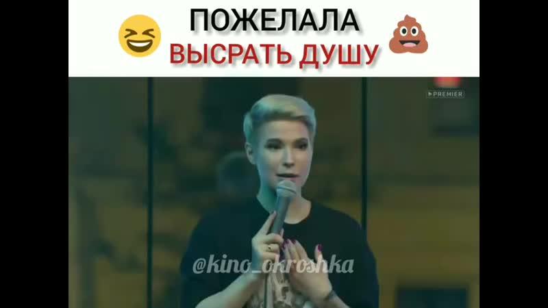 Kino_okroshka_20200524_1.mp4