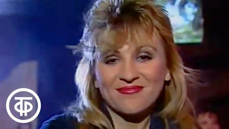 Валентина Легкоступова Я улыбаюсь Утренняя почта 1988