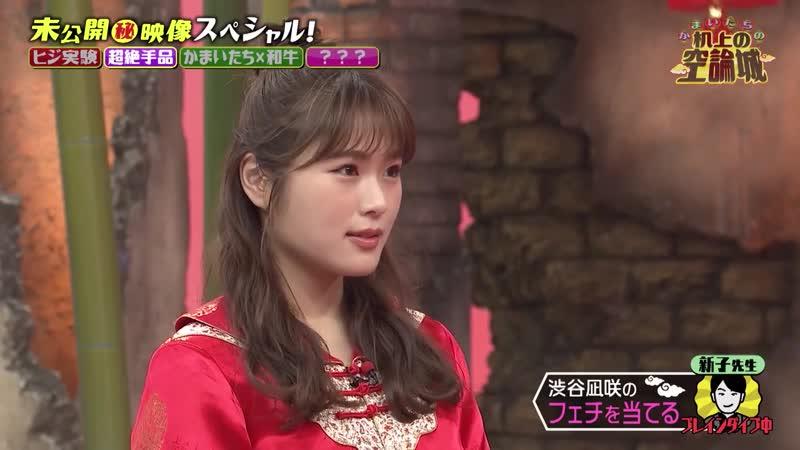 200612 Kamaitachi no Kijou no Kuuronjou ~Yatte Mitara Kou Naru Hazu~ 10