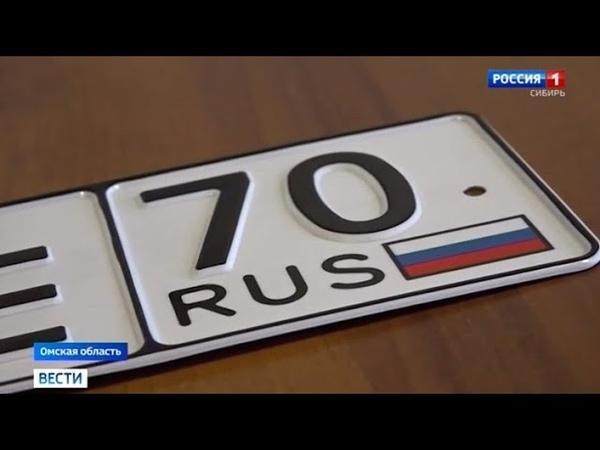 Сибиряки выстроились в очередь за автономерами из за нового закона