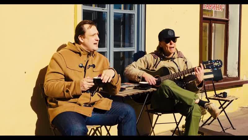Перец Яковлев Маршал Сталин Кавер на американскую песню времён Второй мировой