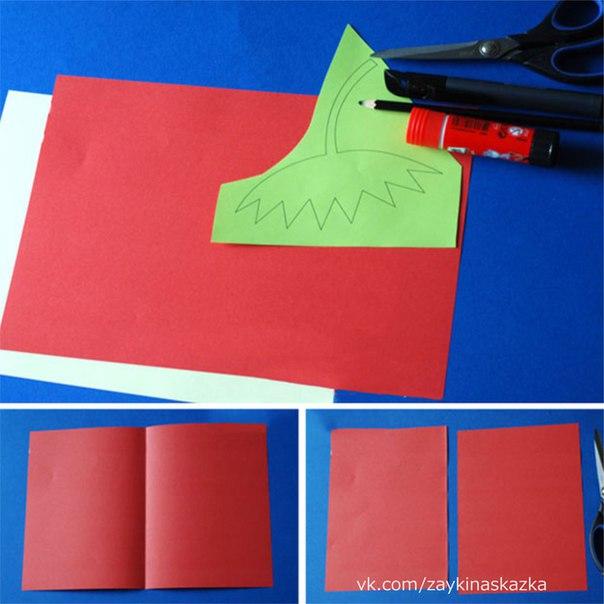 КЛУБНИКА Объёмная аппликация из цветной бумаги