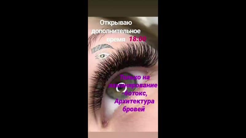 VID_242141219_072222_172.mp4