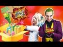 Лига Злодеев • ХАРЛИ КВИН и ДЖОКЕР: развлечения для Харли!