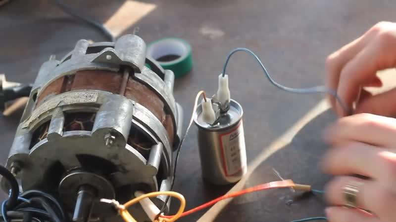 Ремонт стиральных машин в Самаре Подключение через конденсатор