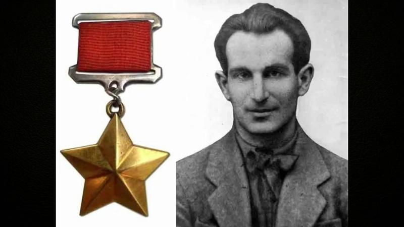 Награды Великой Отечественной войны Звезда Героя