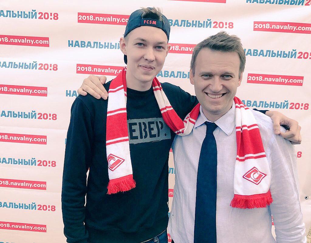 Алексей Навальный. ФК Спартак Москва