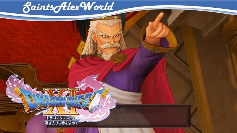 Dragon Quest XI Echoes of an Elusive Age PC 3 Однажды в Гелиорде