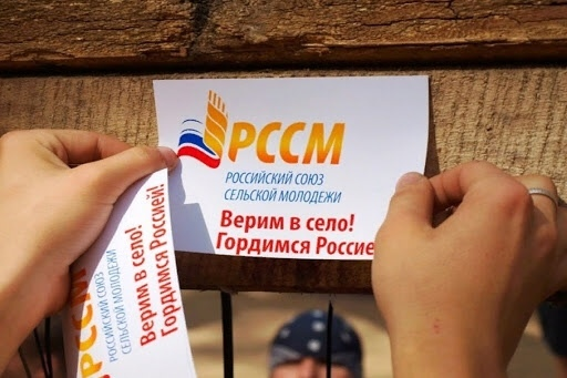 Жителей Саратовской области приглашают принять участие во всероссийской онлайн-акции «Подвиг села»