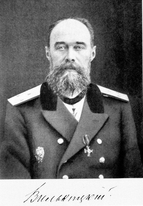 Вилькицкий, Андрей Ипполитович (1858 — 1913), выдающийся военный гидрограф-геодезист, генерал-лейтенант.